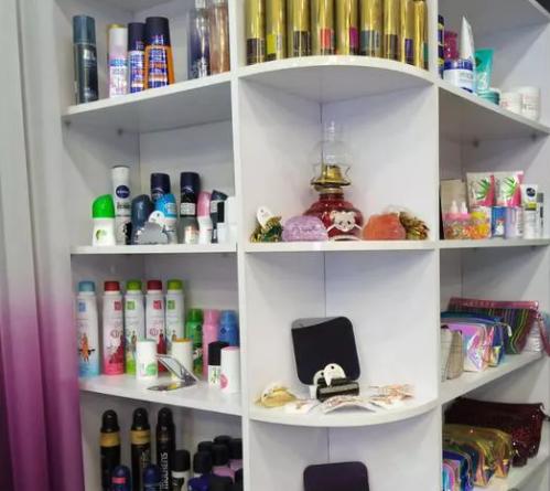 فروشگاه لوازم آرایشی وبهداشتی تیکال بانو