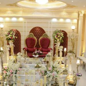 تالار پذیرایی/عروسی/ازدواج آسان